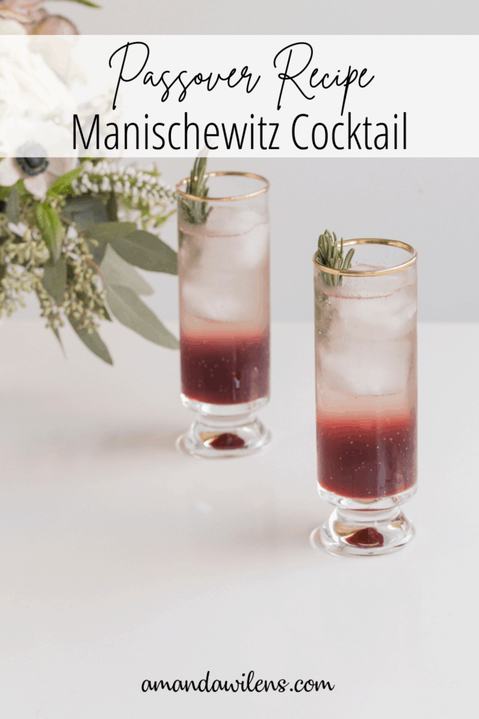 wine cocktail pin